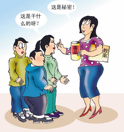 沈阳高校女教师贩毒给学生 至少10名师生被抓