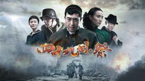 《四十九日祭》电视剧全集剧情1-49分集介绍大结局