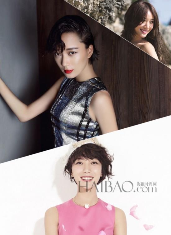 王珞丹2014全年杂志美图盘点