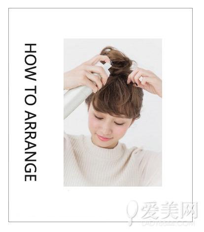 四款简单发型扎法 一分钟轻松搞定