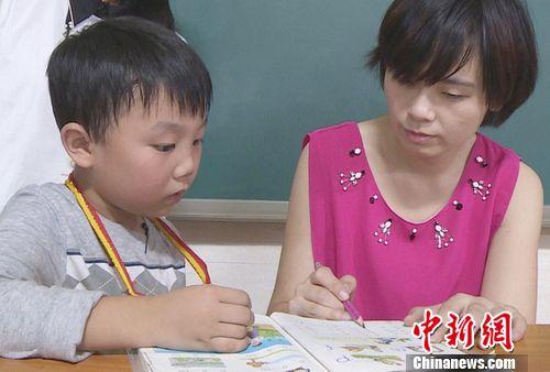 """《一年级》学童迎考试马皓轩想趁人多""""逃考"""""""