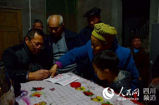 四川200余村民写联名信欲将8岁患艾滋男童驱离