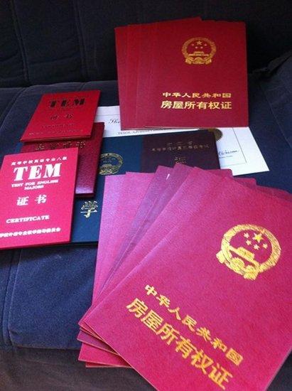 杭州妈妈抱出12本房产证 为25岁女儿征婚