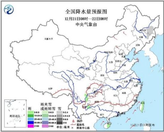 冷空气影响中国中东部地区 东北降温6~8℃