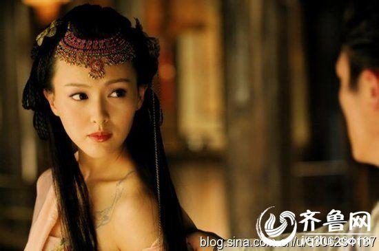 唐嫣(紫萱)