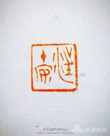 汪涵儿子取名汪十安 最火星二代大名都叫啥?