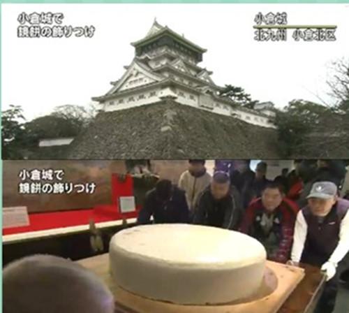 日本小仓城制作300多公斤年糕迎接新年(图)