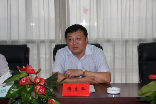 江苏泰州纪委副书记公款吃喝被举报 账单含安全套