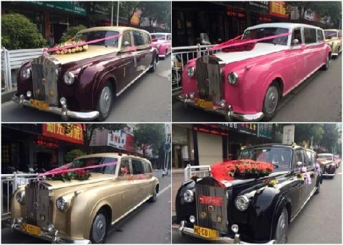 """劳斯莱斯婚车装黄金 """"万能""""的黄金与壕的世界"""