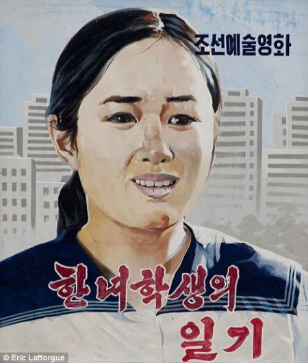 一部受欢迎的朝鲜电影《乡村女孩的都市恋爱》。