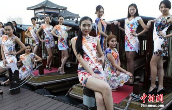 惠州举办世界休闲小姐大赛 佳丽穿旗袍秀身材