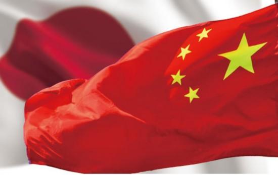 中日双方签署有关经贸合作协议促进贸易发展