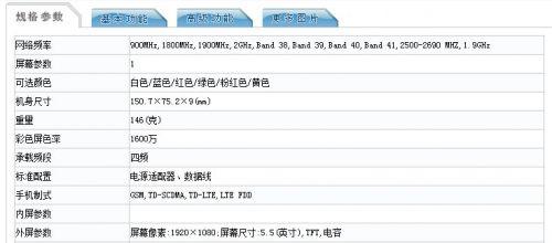 QQ截图20141220121418