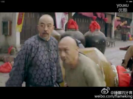 新版鹿鼎记演员表曝光胡一菲演建宁公主 韩栋版剧情遭吐槽...