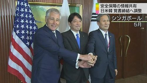 日美韩将签署备忘录共享情报日韩间仍存嫌隙