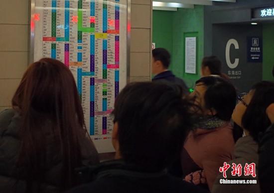 北京地铁站内挂出新价格公示牌 乘客围观拍照【6】