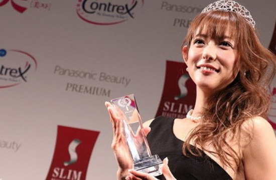 日本美魔女出爐 43歲高挑人妻奪冠