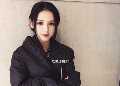 娱圈93年女友命好任性 昆凌内敛张予曦霸气