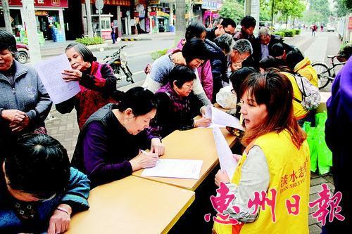 日前,惠阳区淡水街道志愿者在该区南门西街设摊位,宣传文明城市迎复检知识。本报记者黄尉宏 摄