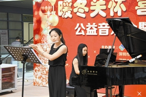 港大深圳醫院舉行公益音樂會