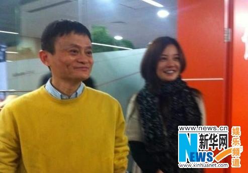 """赵薇聊与马云的""""江湖情"""":和他搭戏一定很刺激"""