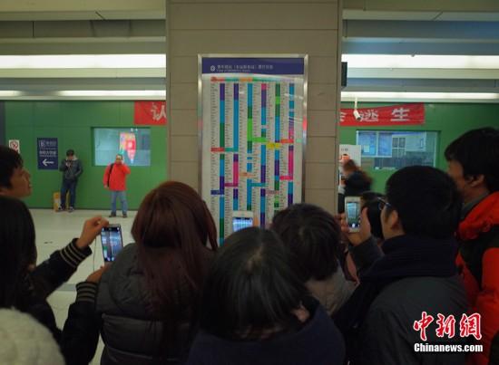 北京地铁站内挂出新价格公示牌 乘客围观拍照【2】