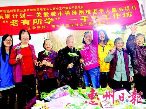 日前,惠东县蓝天社会工作服务中心的社工、志愿者来到惠东平山南湖社区看望慰问老人,并与老年人一起制作手工花。本报记者钟畅新 通讯员邱志坚 摄