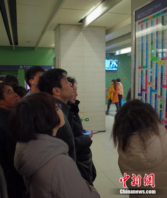 北京地铁站内挂出新价格公示牌 乘客围观拍照【3】