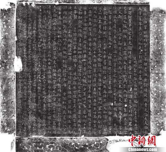 陕西发现唐吐火罗人墓志记载王族三代入仕唐朝
