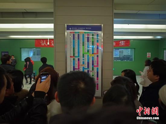 北京地铁站内挂出新价格公示牌 乘客围观拍照【5】