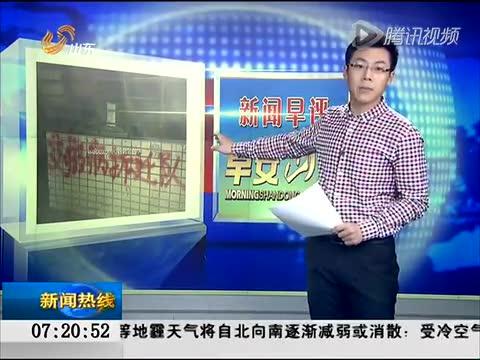 河南南陽現艾滋病拆遷隊:不搬走就感染你截圖