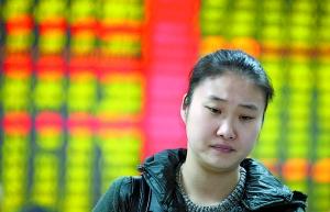 近300股跌停 3100点将反复震荡