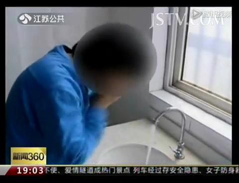 相关视频:女子被铁链锁鸡棚成性奴截图