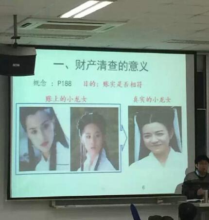 徐峥恶搞小龙女陈妍希版小龙女被玩坏了(组图