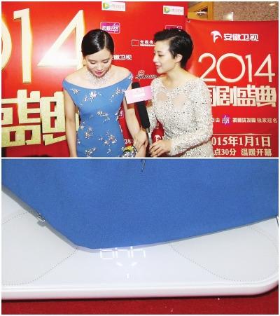 女星体重遭曝光:刘诗诗44.8公斤赵丽颖44.6公斤