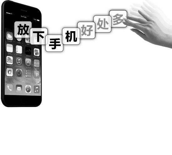 放下手机公益海报_昌润·莲城疯狂大奖助力放下手机给家人多一