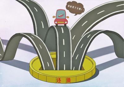 交通运输毛豆晒v毛豆账本夫人每收10元8.62元琳公路爱小部首是谁图片