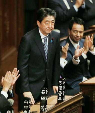 安倍晋三被选为日本第97任首相新内阁即将启动