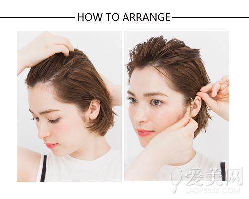 短发怎么扎简单好看 四步扎法速成图片