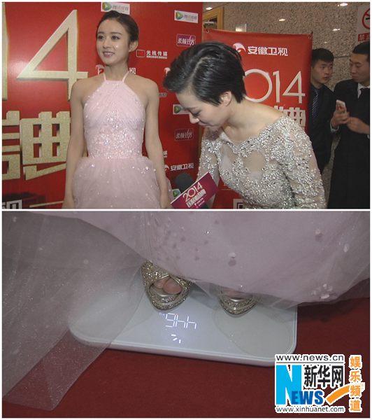 众女星体重遭曝光 刘诗诗赵丽颖最标准颖儿忙遮裙
