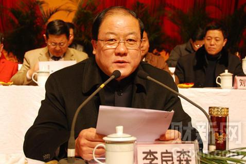 山西呂梁政法委書記被查 1天內7人被開除黨籍