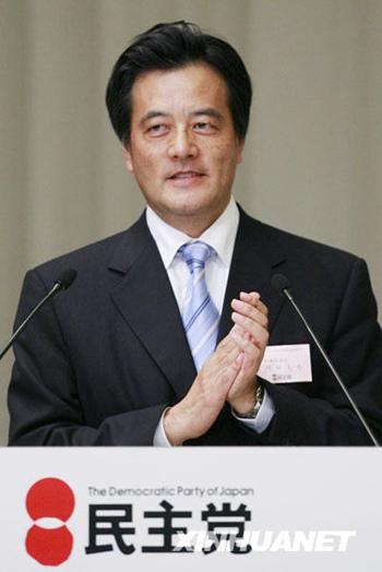 日本最大在野党将选新党首前副相冈田克也参选