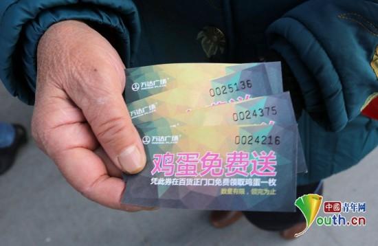 山东潍坊:市民排队寒风中领免费鸡蛋券 宛如春运