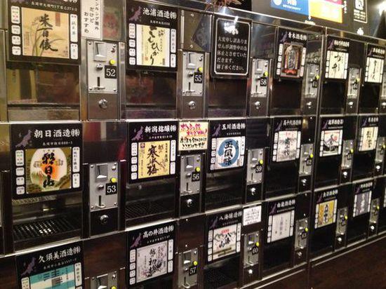 日本不只有东京 玩转好玩之地