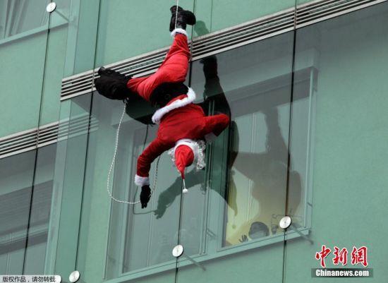 圣诞节众生相:慈善无处不在圣诞老人也疯狂(图)