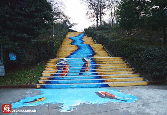 南京一高校內現3D路面彩繪 魚兒在階梯