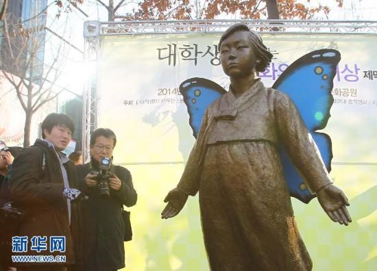 韩国大学生捐资设立慰安妇少女雕像--华人华侨