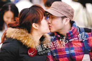 陈仕兴,异地恋,刘金秋,电影产业,求婚方式