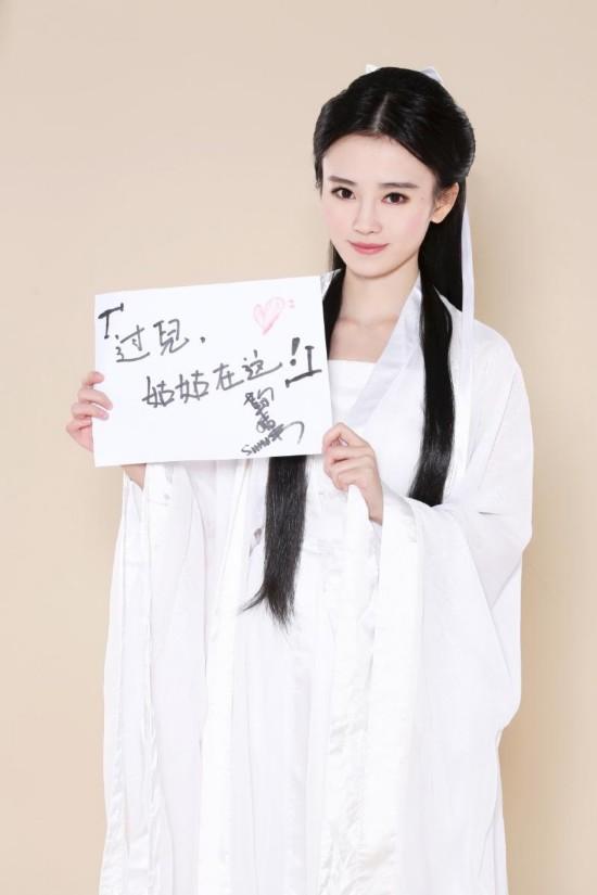 被日本网友誉为四千年第一美女鞠婧?扮小龙