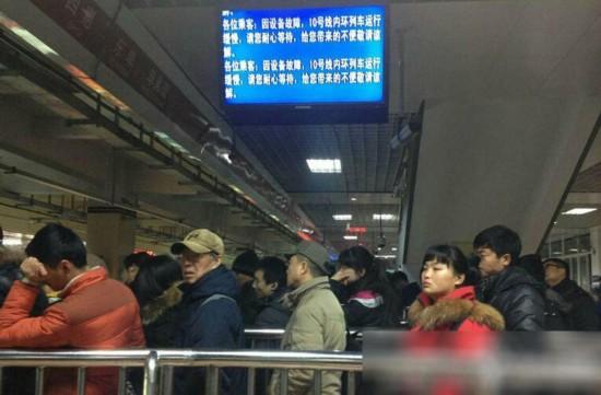 北京两条地铁线早高峰发生信号故障